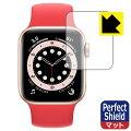 【ポスト投函送料無料】PerfectShieldAppleWatchSeries6/SE(40mm用)【RCP】【smtb-kd】