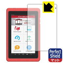 【ポスト投函送料無料】Perfect Shield LAUNCH X431 PROS MIN...