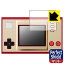 Perfect Shield ゲーム&ウオッチ スーパーマリオブラザーズ 用 液晶保護フィルム (画面用) 【RCP】【smtb-kd】