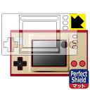 Perfect Shield ゲーム&ウオッチ スーパーマリ