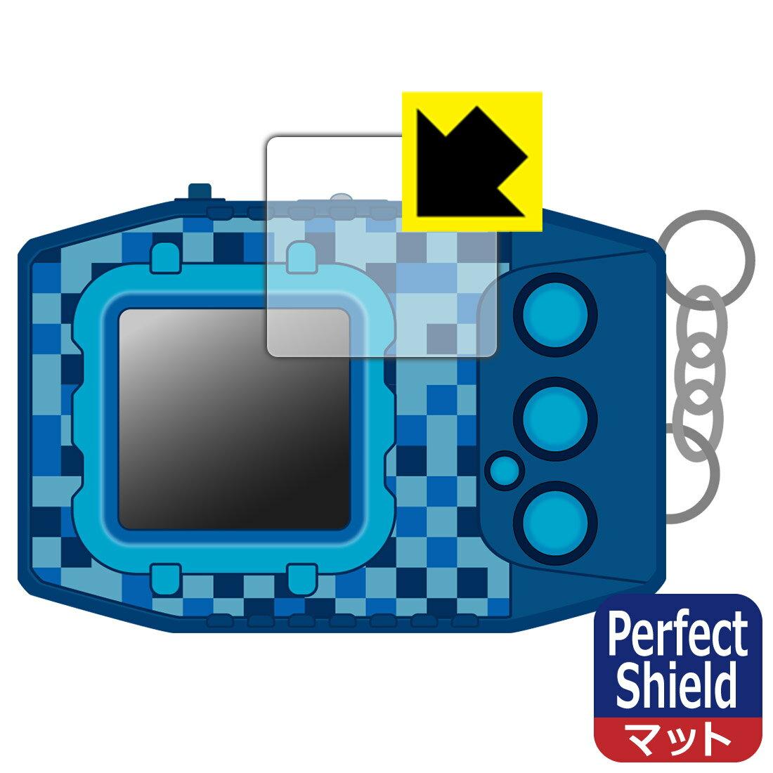 電子玩具・キッズ家電, その他 Perfect Shield Z Z II (3) RCPsmtb-kd