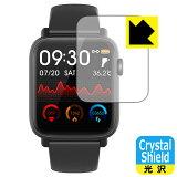 【ポスト投函送料無料】Crystal Shield 1.54インチ スマートウォッチ H2 【RCP】【smtb-kd】