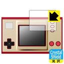 Crystal Shield ゲーム&ウオッチ スーパーマリオブラザーズ 用 液晶保護フィルム (画面用) 3枚セット 【RCP】【smtb-kd】
