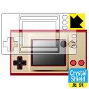 Crystal Shield ゲーム&ウオッチ スーパーマリオブラザーズ 用 液晶保護フィルム (画面用/ふち用 各1枚) 【RCP】【smtb-kd】