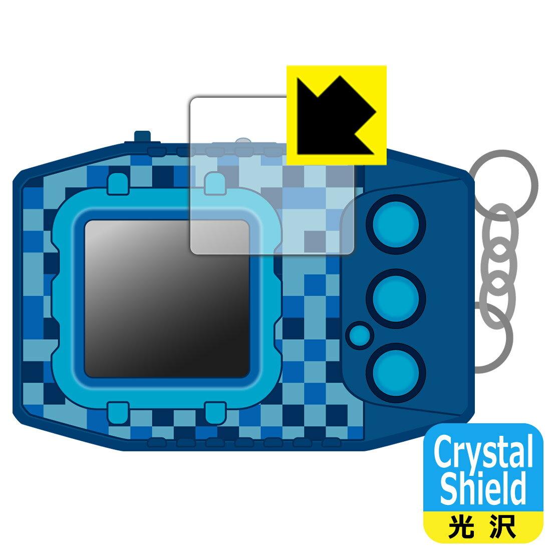 電子玩具・キッズ家電, その他 Crystal Shield Z Z II RCPsmtb-kd