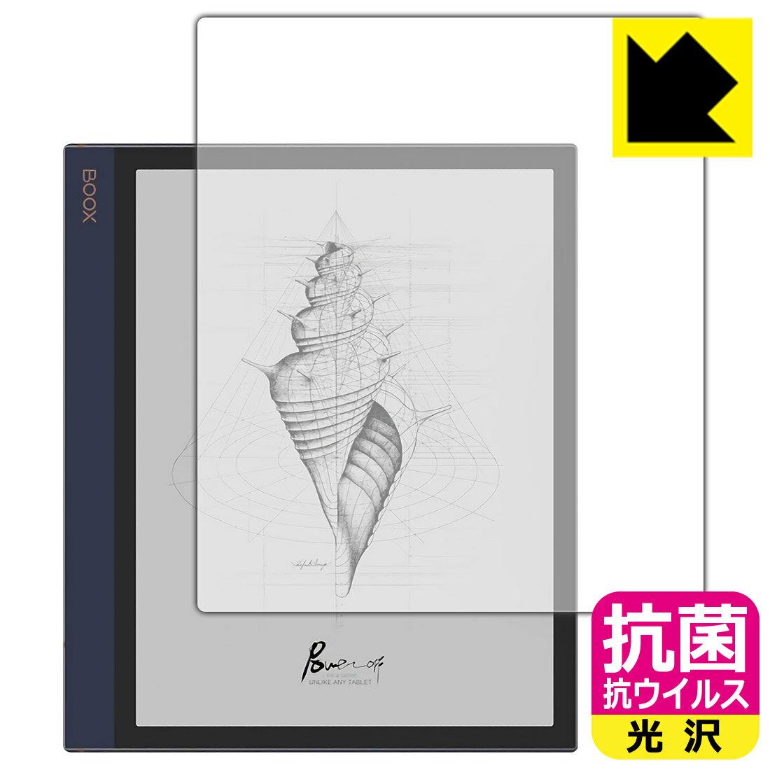 電子書籍リーダーアクセサリー, その他  Onyx BOOX Note Air RCPsmtb-kd