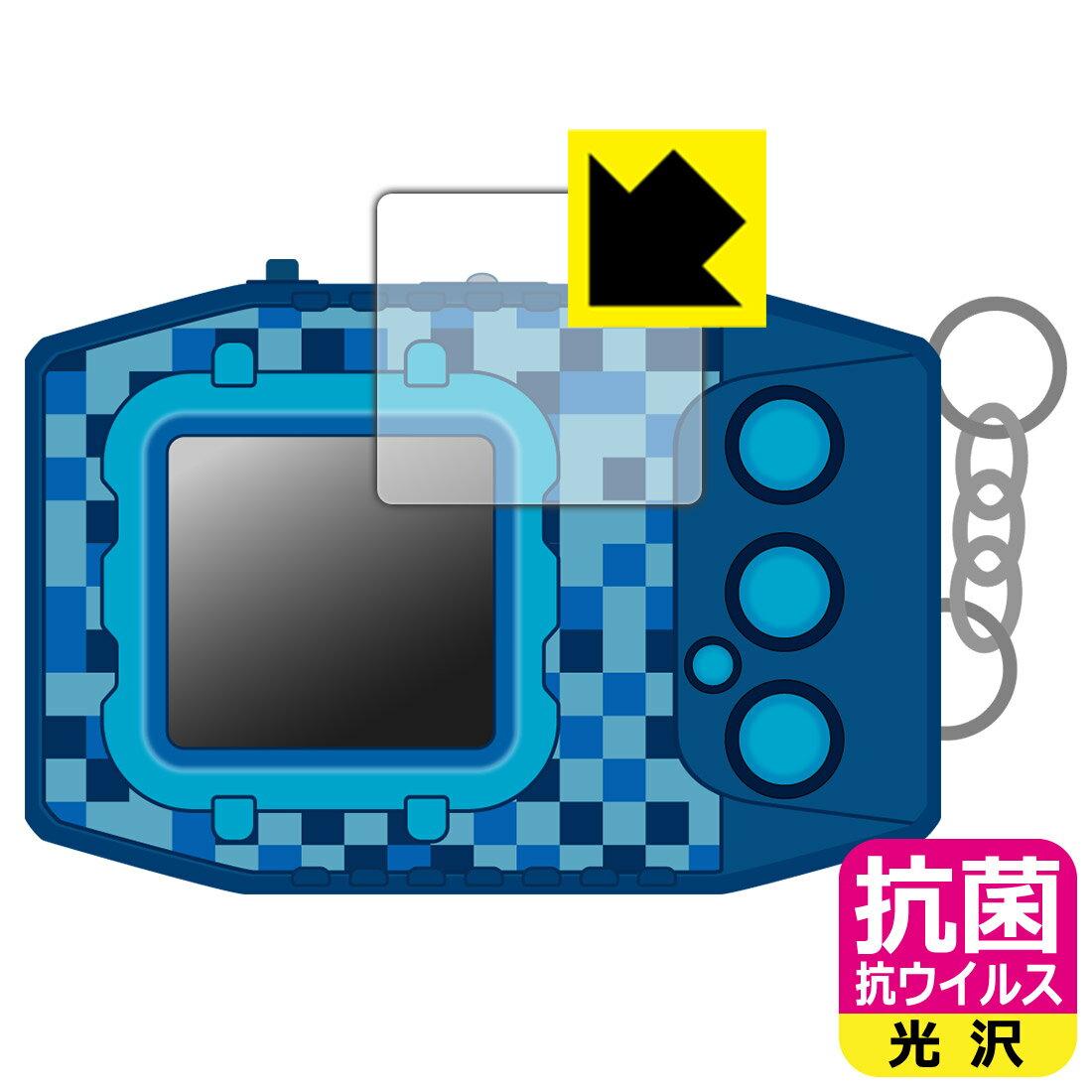 電子玩具・キッズ家電, その他 Z Z II RCPsmtb-kd