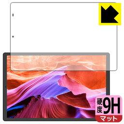 9H高硬度【反射低減】保護フィルム CHUWI HiPad X 【RCP】【smtb-kd】