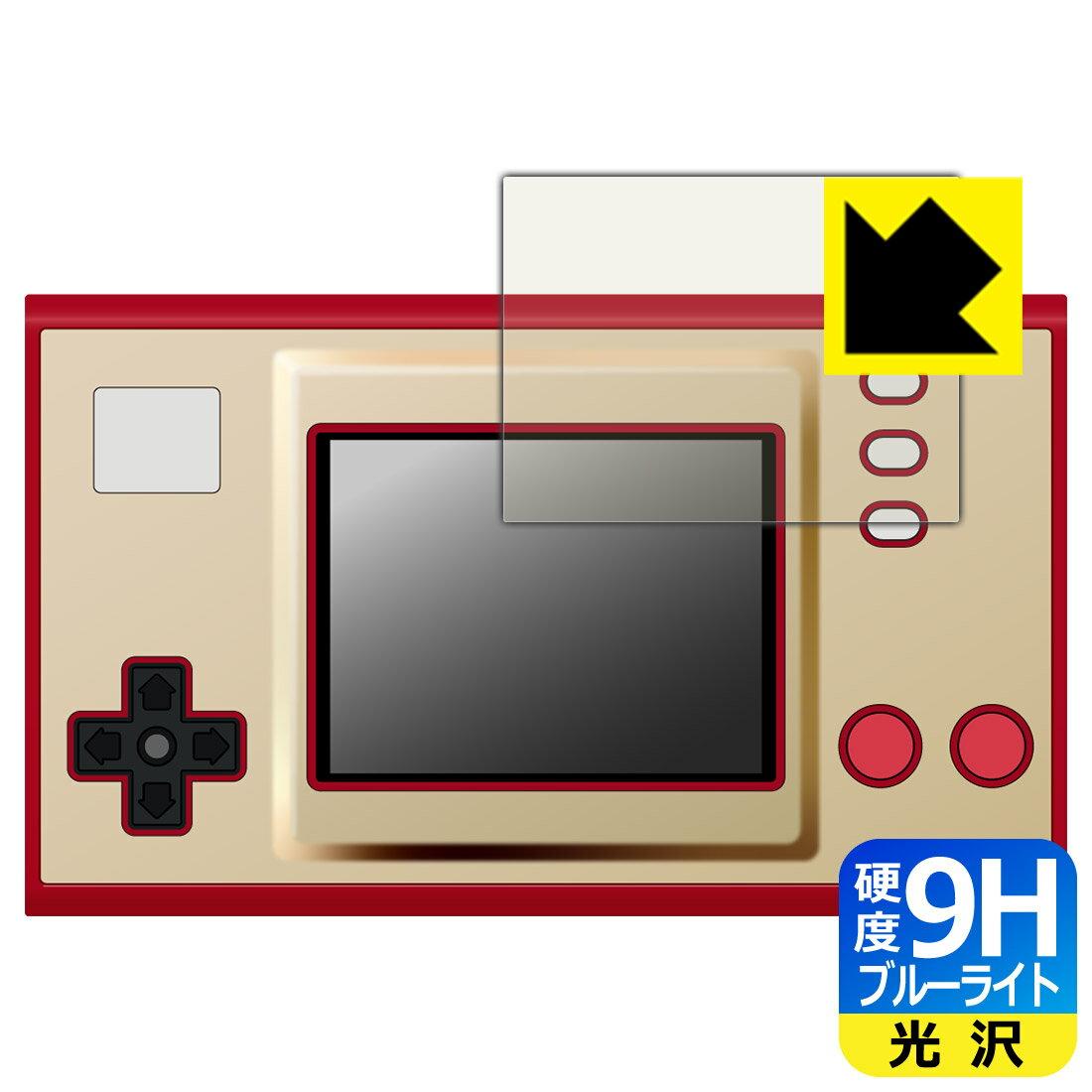 テレビゲーム, その他  9H () RCPsmtb-kd