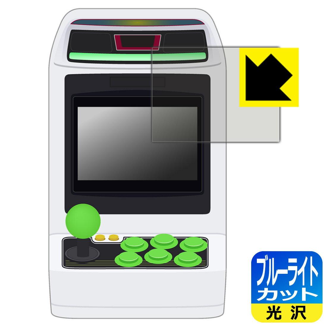 テレビゲーム, アーケードゲーム  (ASTRO CITY mini) RCPsmtb-kd