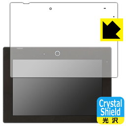 Crystal Shield チャレンジパッドNeo 【RCP】【smtb-kd】