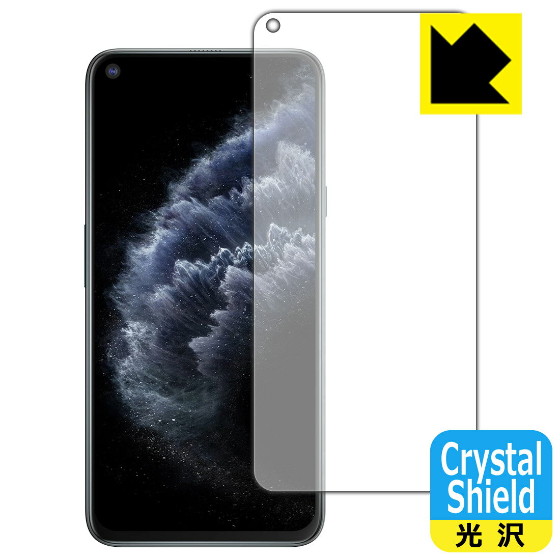 スマートフォン・携帯電話アクセサリー, 液晶保護フィルム Crystal Shield CUBOT C30 () RCPsmtb-kd