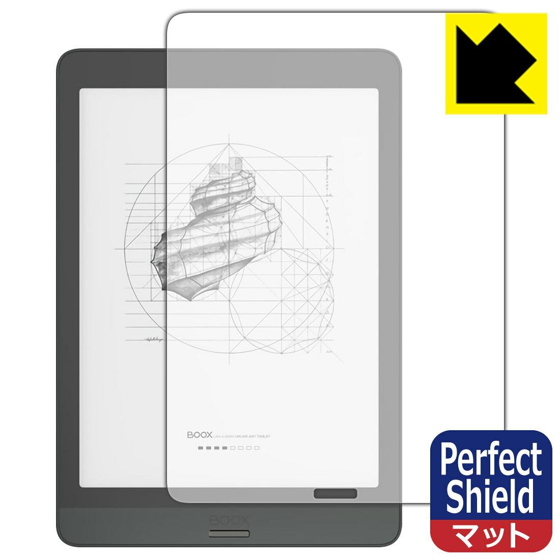 電子書籍リーダーアクセサリー, その他 Perfect Shield Onyx BOOX Nova3 (3) RCPsmtb-kd