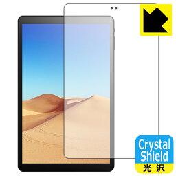Crystal Shield ALLDOCUBE iPlay 30 / iPlay 30 Pro (3枚セット) 【RCP】【smtb-kd】