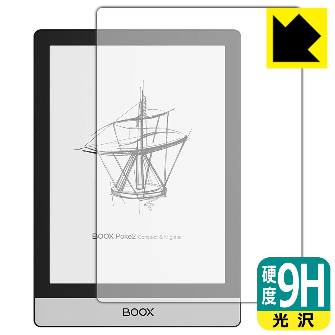 電子書籍リーダーアクセサリー, その他 9H Onyx BOOX Poke2 RCPsmtb-kd