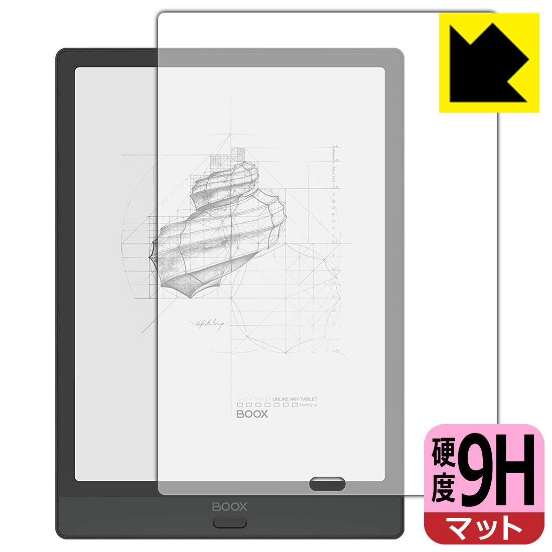 電子書籍リーダーアクセサリー, その他 9H Onyx BOOX Note3 RCPsmtb-kd
