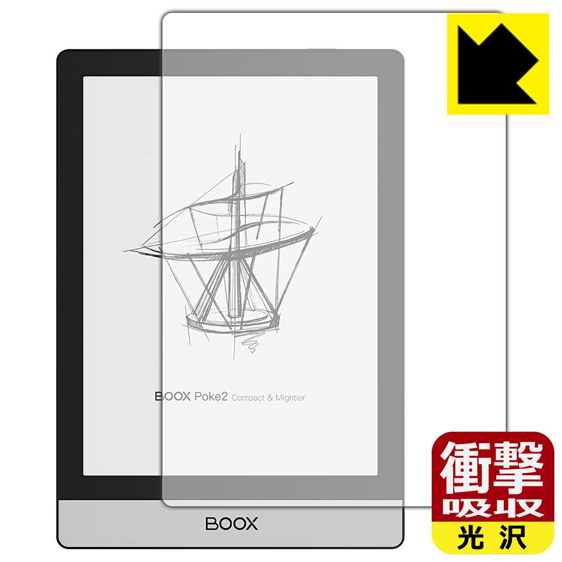 電子書籍リーダーアクセサリー, その他  Onyx BOOX Poke2 RCPsmtb-kd