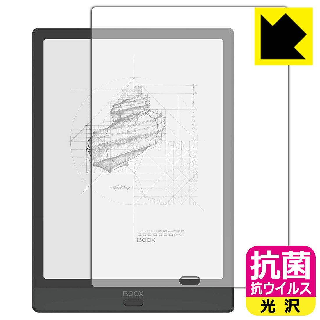 電子書籍リーダーアクセサリー, その他  Onyx BOOX Note3 RCPsmtb-kd