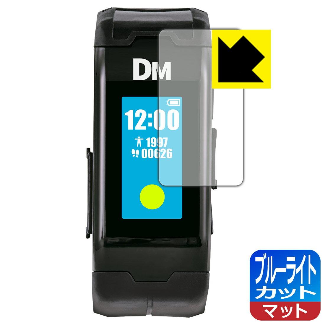 電子玩具・キッズ家電, その他  (-V-) RCPsmtb-kd