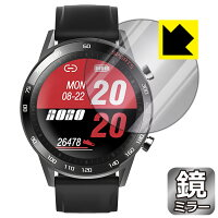 Mirror Shield スマートウォッチ T23 【RCP】【smtb-kd】