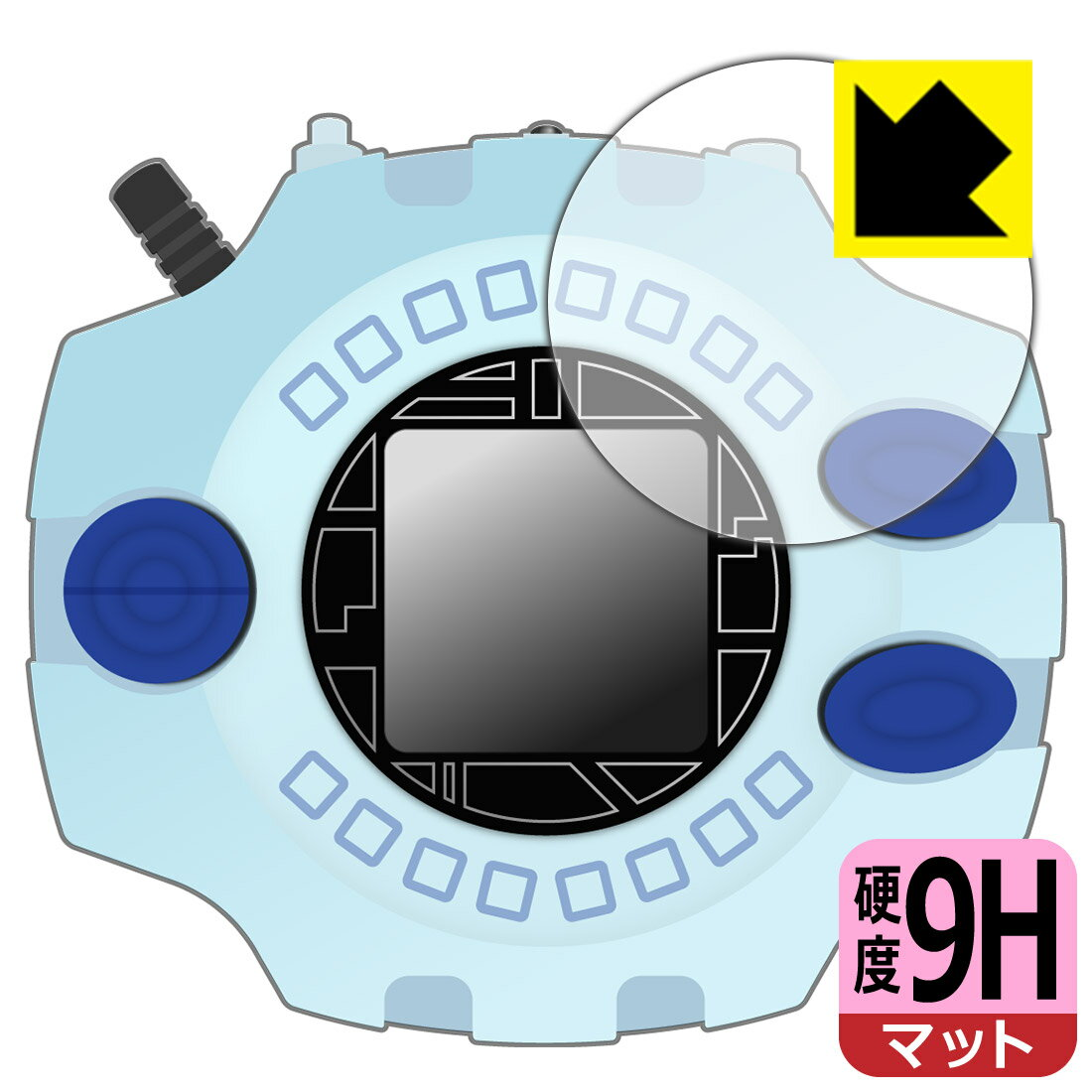 電子玩具・キッズ家電, その他  Ver.Complete Ver.15th 9H RCPsmtb-kd