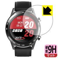 9H高硬度【反射低減】保護フィルム スマートウォッチ T23 【RCP】【smtb-kd】