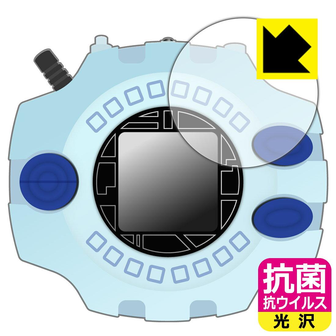 電子玩具・キッズ家電, その他  Ver.Complete Ver.15th RCPsmtb-kd