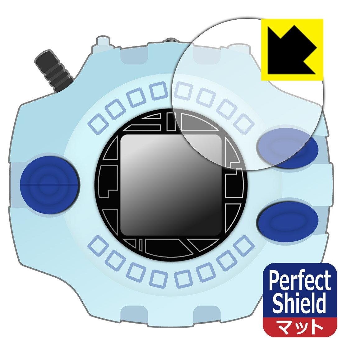 電子玩具・キッズ家電, その他 Perfect Shield Ver.Complete Ver.15th (3) RCPsmtb-kd