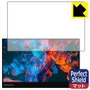 【送料無料】Perfect Shield XtendTouch Pro (3枚セット) 【RCP】【smtb-kd】