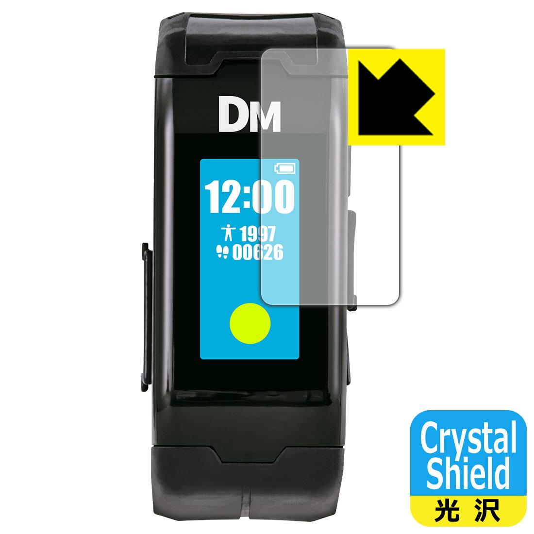 電子玩具・キッズ家電, その他 Crystal Shield (-V-) RCPsmtb-kd