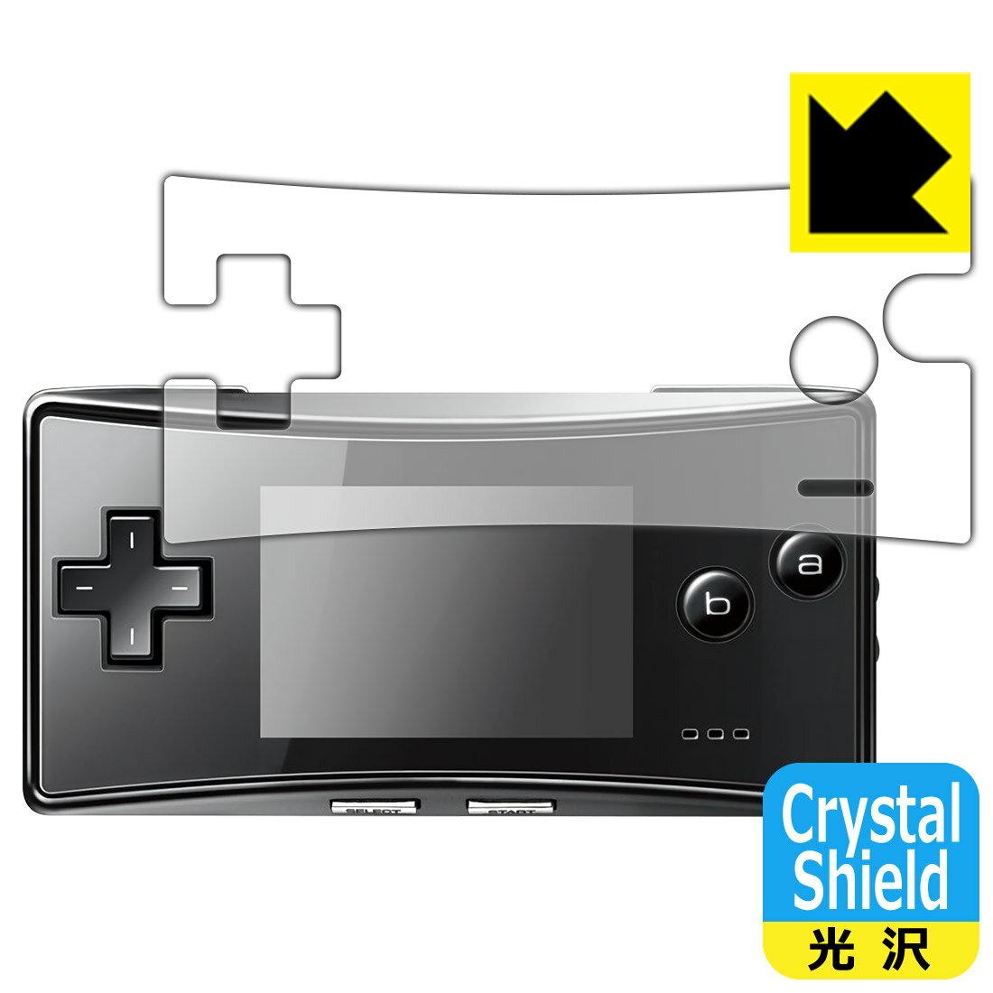 テレビゲーム, その他 Crystal Shield RCPsmtb-kd