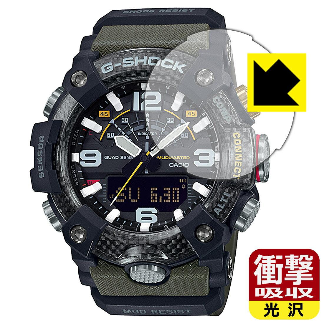 腕時計用アクセサリー, その他  G-SHOCK GG-B100 RCPsmtb-kd