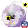 PerfectShieldぷにるんず用液晶保護フィルム(画面用/ふち用2枚組)【RCP】【smtb-kd】