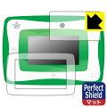 【ポスト投函送料無料】PerfectShield小学館の図鑑NEOPadDX用液晶保護フィルム(画面用/ふち用2枚組)【RCP】【smtb-kd】
