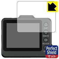 Perfect Shield ドライブレコーダー SN-TW97c 【RCP】【smtb-kd】