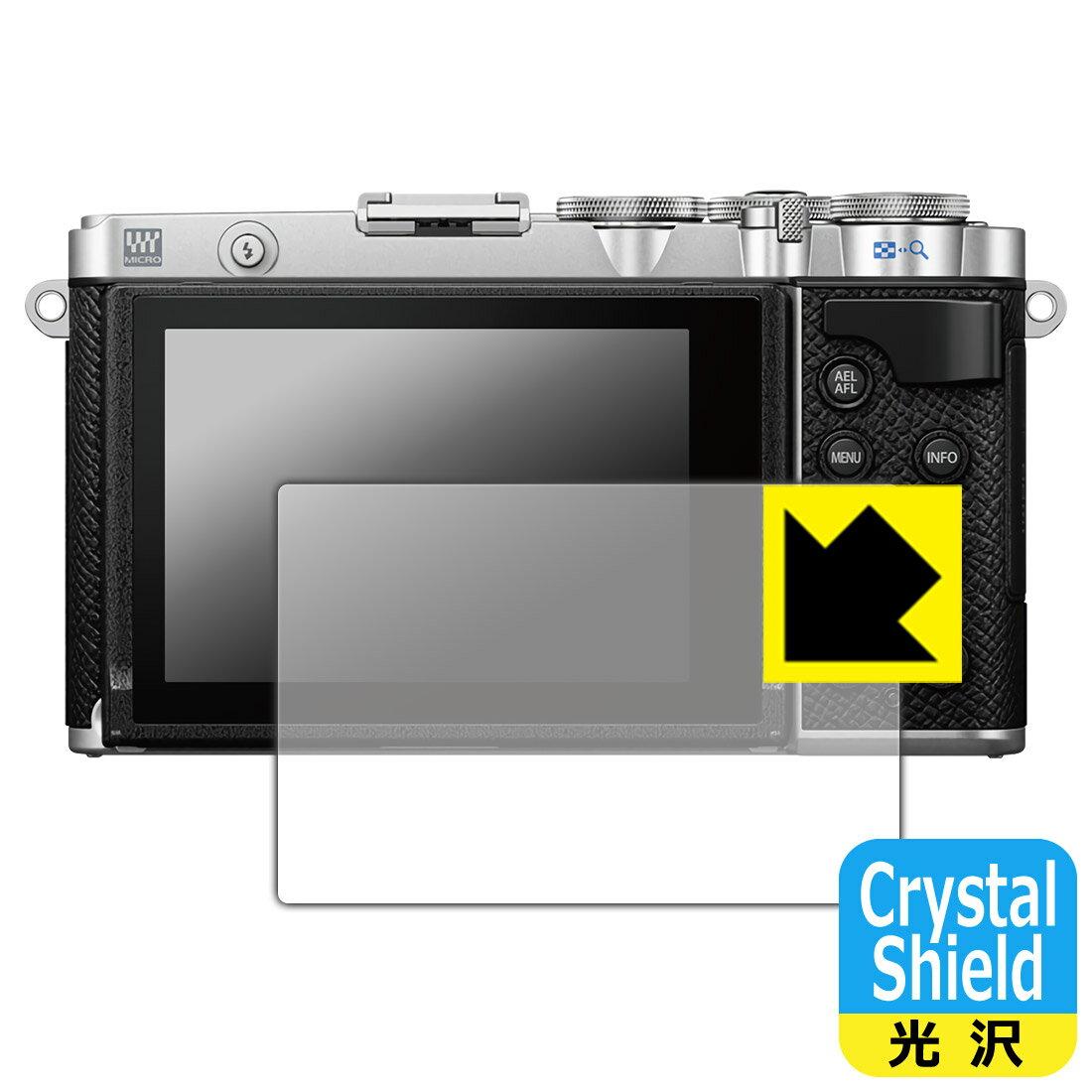 デジタルカメラ用アクセサリー, 液晶保護フィルム Crystal Shield OLYMPUS PEN E-P7 RCPsmtb-kd