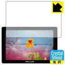 Crystal Shield SmallHD Indie 7 【RCP】【smtb-kd】