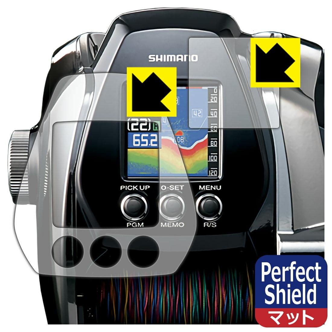 フィッシング, その他 Perfect Shield SHIMANO MD3000 ( 2) RCPsmtb-kd
