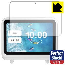 Perfect Shield KAIGIO MeePet (カイギオ ミーペット) 3枚セット 【RCP】【smtb-kd】