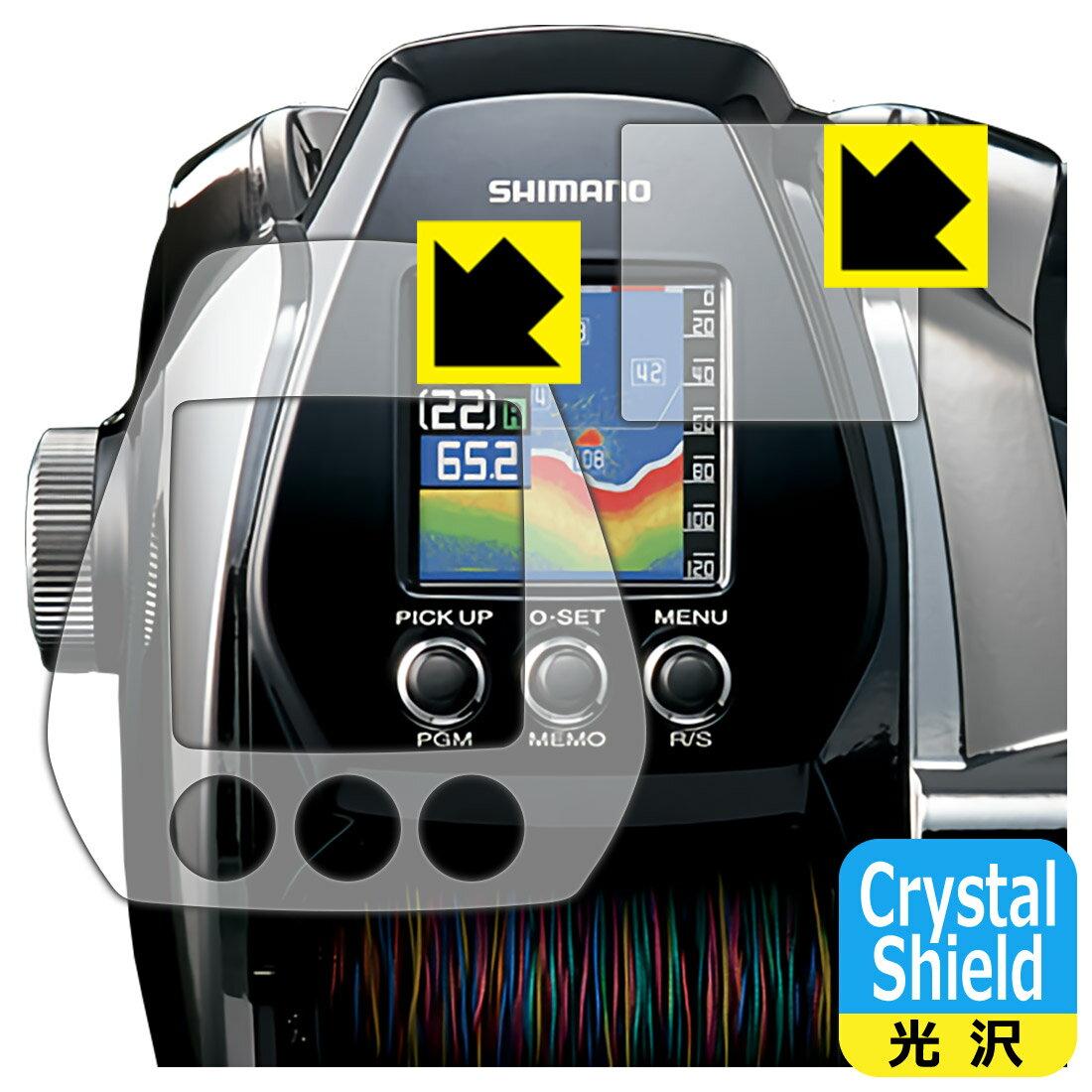 フィッシング, その他 Crystal Shield SHIMANO MD3000 ( 2) RCPsmtb-kd