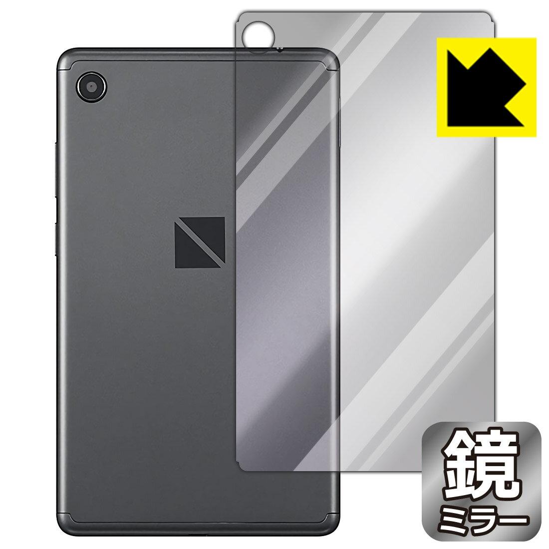 タブレットPCアクセサリー, タブレット用液晶保護フィルム Mirror Shield LAVIE T7 T0755CAS (720218) RCPsmtb-kd