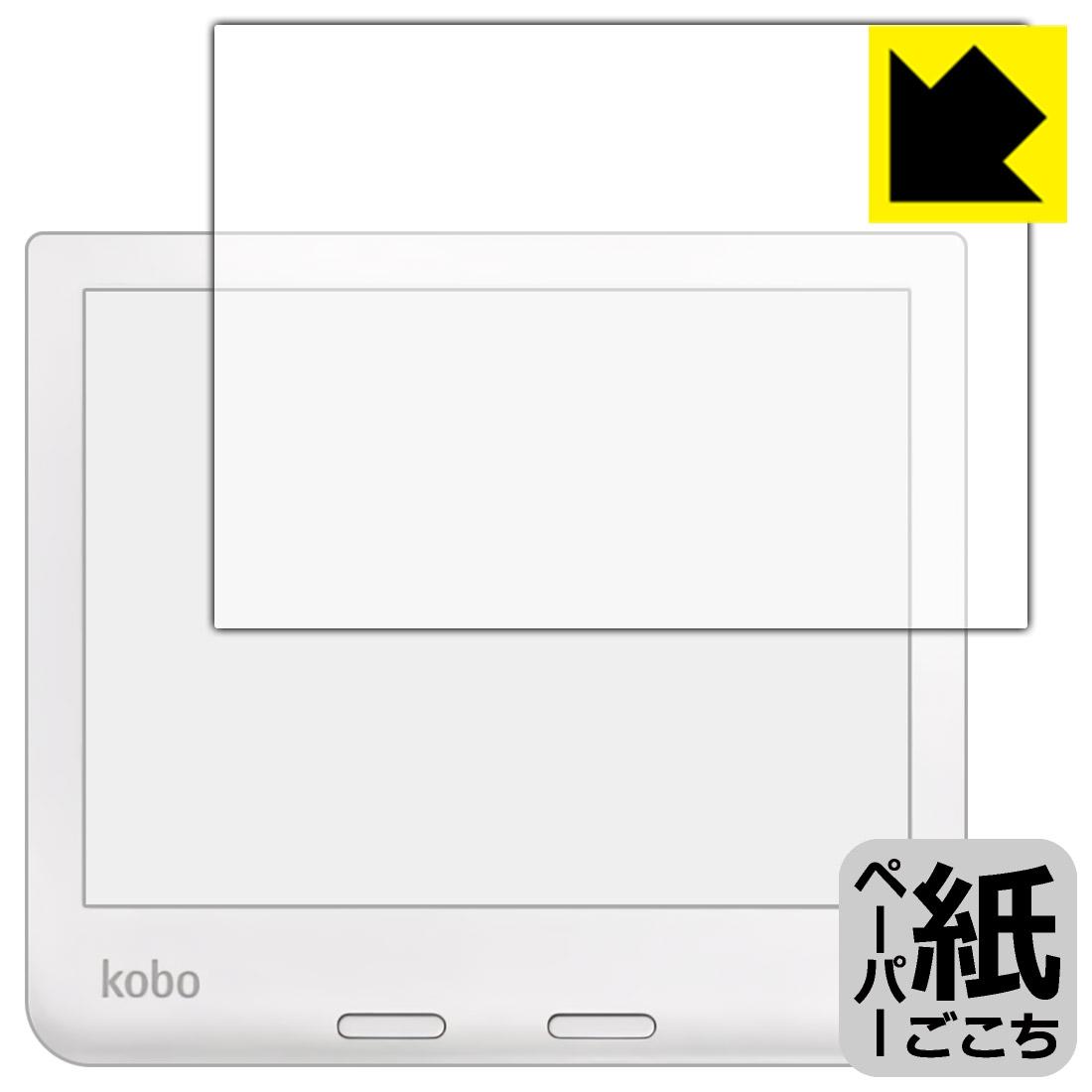 電子書籍リーダーアクセサリー, その他  Kobo Libra 2 RCPsmtb-kd