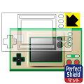 PerfectShieldゲーム&ウオッチゼルダの伝説用液晶保護フィルム(画面用/ふち用各1枚)【RCP】【smtb-kd】