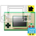 Crystal Shield ゲーム&ウオッチ ゼルダの伝説 用 液晶保護フィルム (画面用/ふち用 各1枚) 【RCP】【smtb-kd】