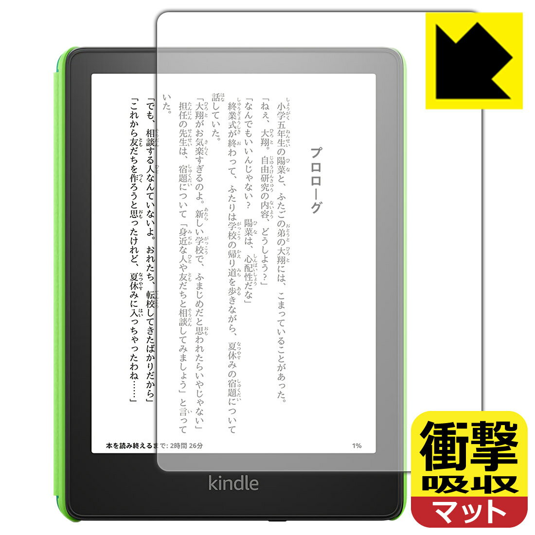 電子書籍リーダーアクセサリー, その他  Kindle Paperwhite (202111) RCPsmtb-kd