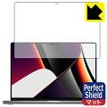 PerfectShieldMacBookPro16インチ(2021年モデル)【RCP】【smtb-kd】