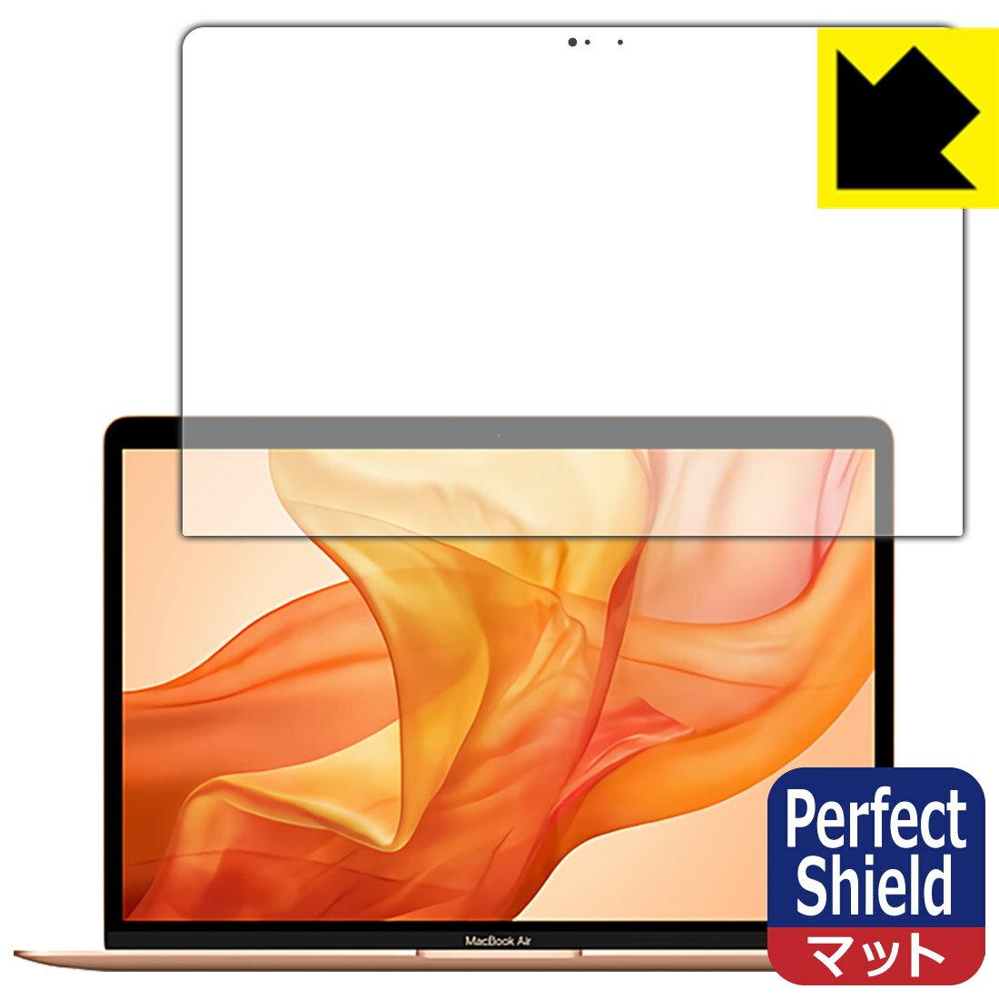 PCアクセサリー, 液晶保護フィルム Perfect Shield MacBook Air 13 (202020192018) RCPsmtb-kd
