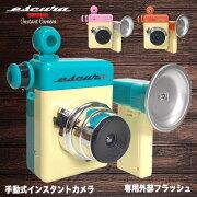 EscuraCameraBlue