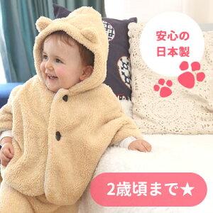 1aa38fa7fcdd6 着ぐるみ 赤ちゃん|その他のベビーファッション 通販・価格比較 - 価格.com