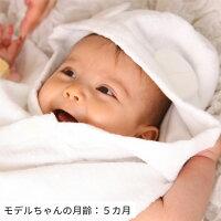 安心の日本製出産祝い『ふわサラフード付き湯上りパーカー』(即日出荷/バスローブ/綿100%/出産祝い/日本製/湯上りタオル/バスタオル/ポンチョ/ベビー)